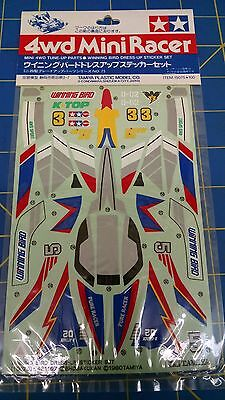 Tamiya 15075 Winning Bird Dress Up Sticker Set slot car from Mid America Raceway