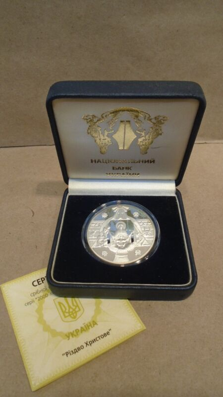 1999 Ukraine 10 Hryvnias 2000 Christmas Anniversary .925 Sterling Silver Coin