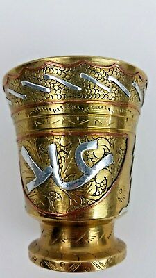 Vintage Brass Mortar Cairo Ware Small with Copper & Silver Islamic Script Inlay