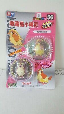 Tomy/Auldey Vintage Pokemon Figures