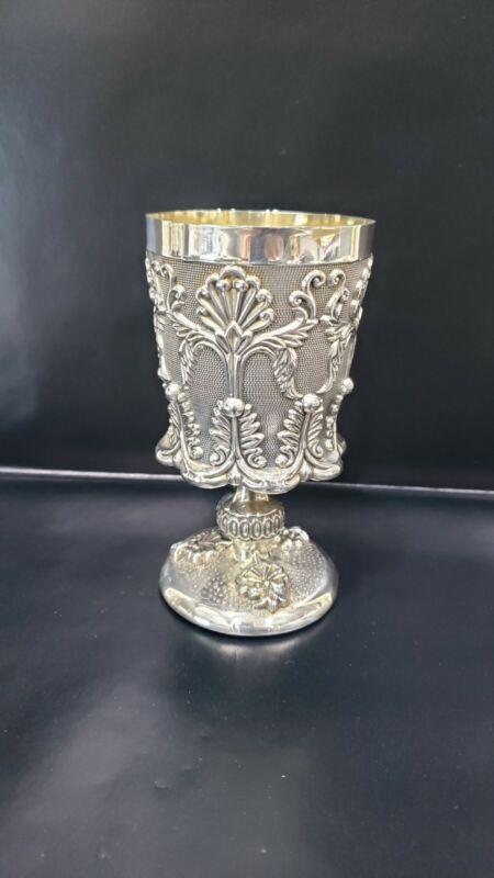 Vintage Sterling Silver Judaica Kiddush Cup, 170.7 grams