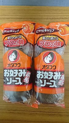 "Okonomiyaki sauce ""OTAFUKU"" 500g 2 packs .Free shipping from Japan"