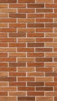 Wanted: Erdal Bricklaying