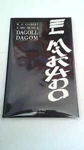DAGOLL-DAGOM-034-EL-MIKAIDO-034-LIBRO-W-S-GILBERT