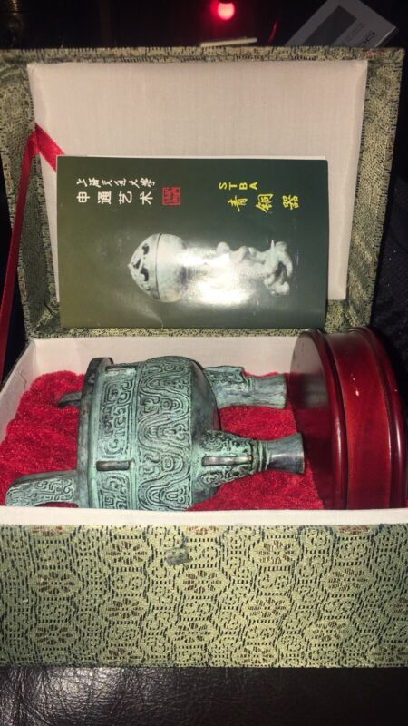 Vintage Bronze Censer Chinese Ding