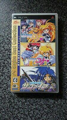 PSP Ginga Ojousama Densetsu Collection PC Engine Best Collection Japan Pc Engine Best