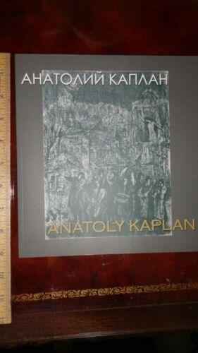 Jewish Art. Anatoli L. Kaplan 1902-1980, art show at Tretjakov gal. Moscow 2012