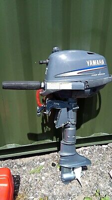 Yamaha 4hp 4 stroke Short Shaft Outboard Motor with tank and cover