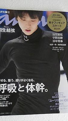 Yuzuru Hanyu Uno Shoma anan Japan Magazin  Yuri on ICE  Figure Skating poster