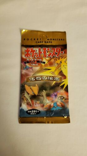 Japanese Fossil Booster Pack.. Pokemon..1996.. Vintage.. Factory Sealed - $180.00