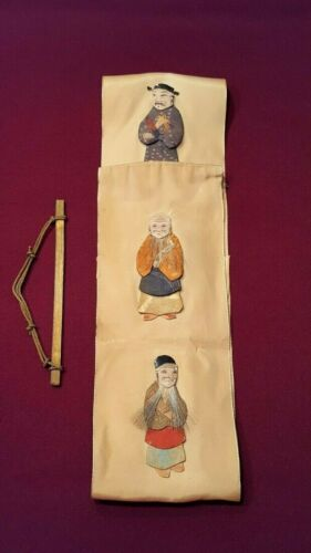 Rare Antique Asian Handcrafted Textile Wall Hanging