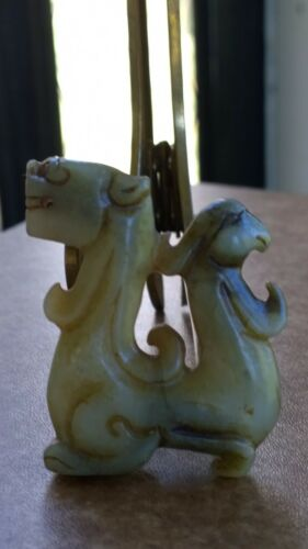 Old Conjoined Dragon/Phoenix Nephrite Jade Amulet 2 1/8""