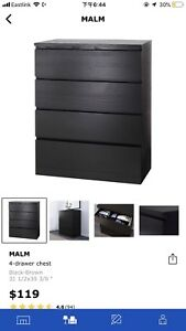 Looking for IKEA 4-drawer