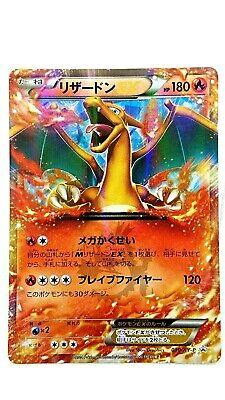 Pokemon Card Charizard EX 030/XY-P Promo Japanese Limited Corocoro Magazine EX