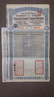 Super-Petchili Bond's, 1913 (Lung-Tsing-U-Hai), Coupons, Uncancelled - w/PASS-CO