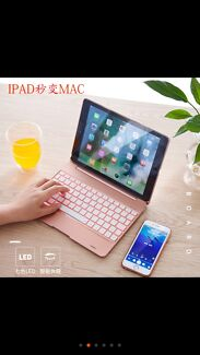 Ipad Air2 Bluetooth connected keyboard case for sale