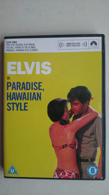 Elvis Presley In Paradise Hawaiian Style DVD