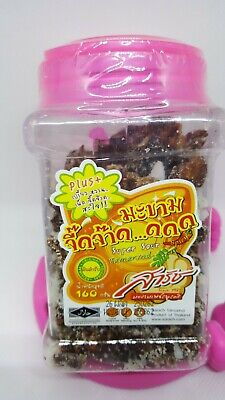 Seedless Tamarind Super Sour Sweet Spicy Thai Snack Dried Fruit Delicious 160g
