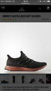 Adidas ultraboost ultra boost bronze rust