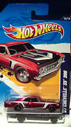 2012 Hot Wheels Super Treasure Hunt
