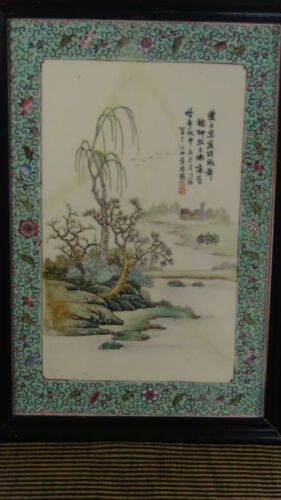 ANTIQUE 19c  CHINESE FAMILLE ROSE PORCELAIN PAINTED PLAQUE OF LANDSCAPE SCENE,SI