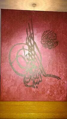 Bespoke 30x40cm Bismillah tugra canvas Gift Islamic arabic Calligraphy