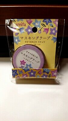 Masking Roll Wash Tape Bellflower Autumn / 15mm * 6m , F/S from Japan by AIR