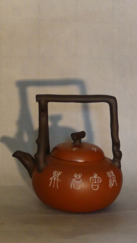 ANTIQUE CHINESE YIXING POTTERY TEAPOT WITH A CALLIGRAPHY