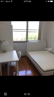 West ryde new renovated room (BEST IN THE AREA)