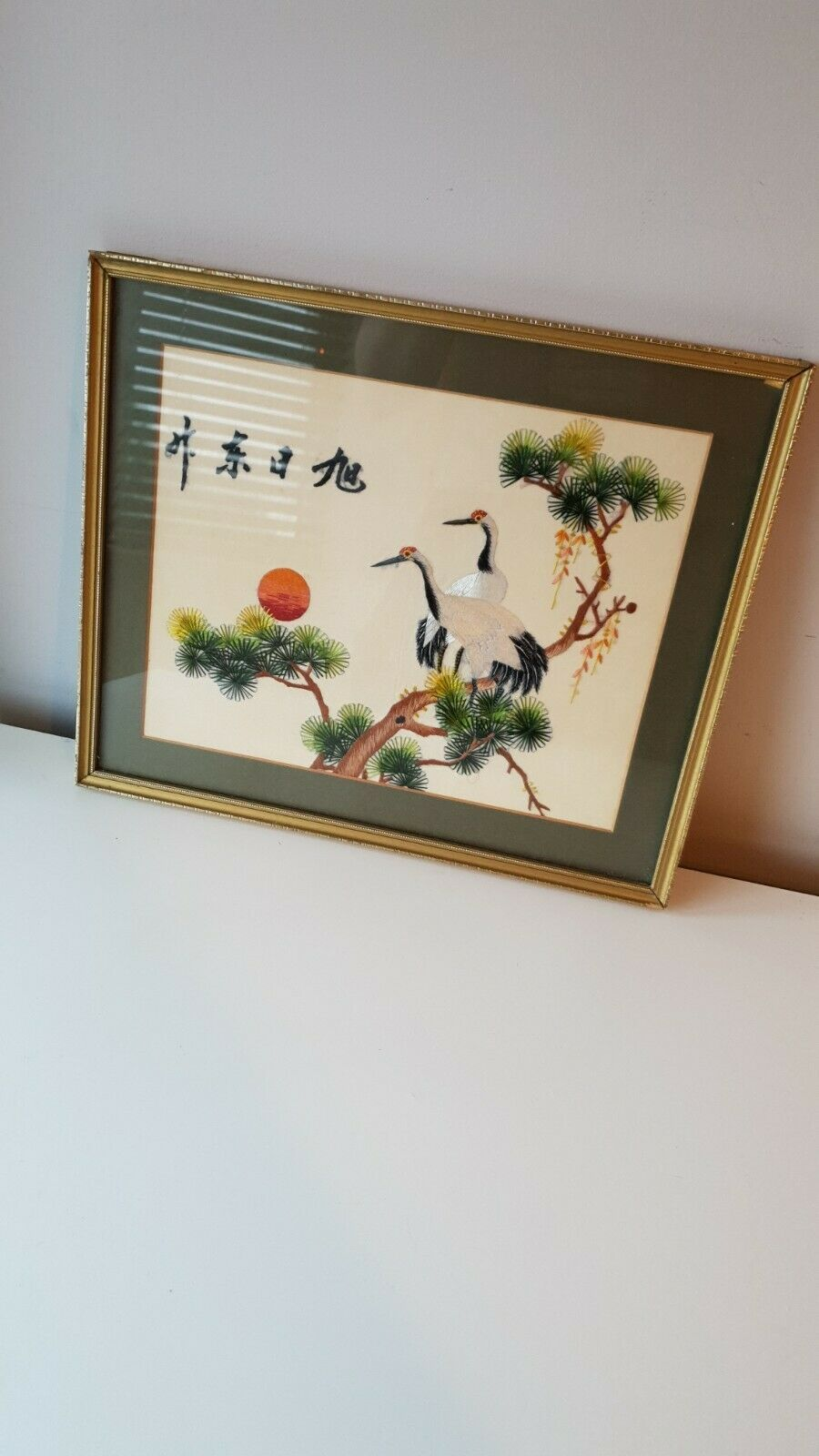 Vintage Oriental Silk Framed Embroidery Stork And Tree Picture