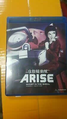 Arise Ghost in the Shell~Border 1 Ghost Pain~Blu-Ray