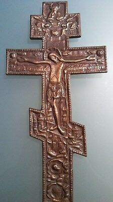 Großes Segenkreuz Bronze Kreuz russisch orthodox Ikone Jesus
