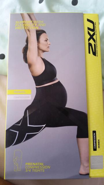47cca456da00b 2XU Prenatal compression 3/4 tights size XL ......SOLD   Maternity Clothing    Gumtree Australia Wanneroo Area - Merriwa   1175378498