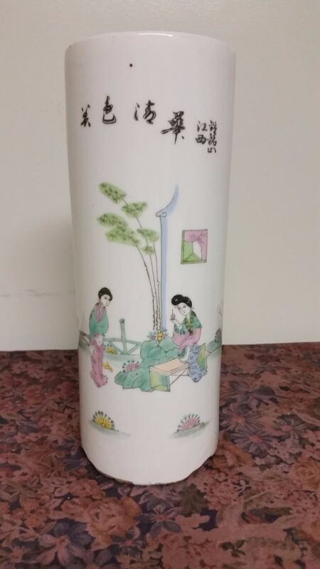 Hand Painted Fine Japanese Porcelain Vases