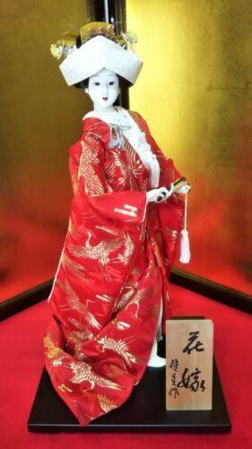 "Antique Japanese Geisha Bride Doll in Kimono 18"" 46cm  wooden base Crane Red"