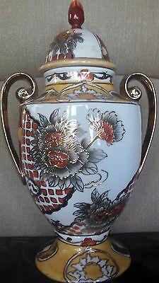 "ANTIQUE Chinese Porcelain 14"" TEMPLE Ginger JAR - Apothecary JAR - URN - Vase"