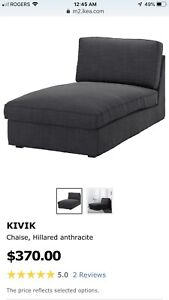 IKEA Sectional Piece / Chaise