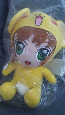 "Card Captor Sakura Kero Cosplay Plush Doll Soft Toy 10"""