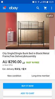 Bunk bed frame on sale