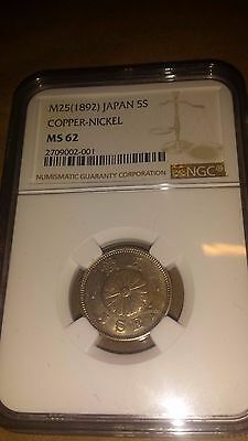 1892 M25 JAPAN 5 SEN JAPANESE COIN NGC UNCIRCULATED MS62 MS UNC