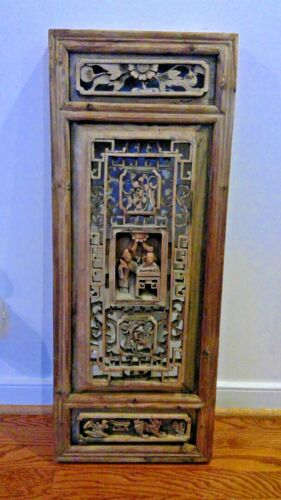 "Beatifully Carved Antique Chinese Wooden Window Panel - 31"" x 12"" x 2"""