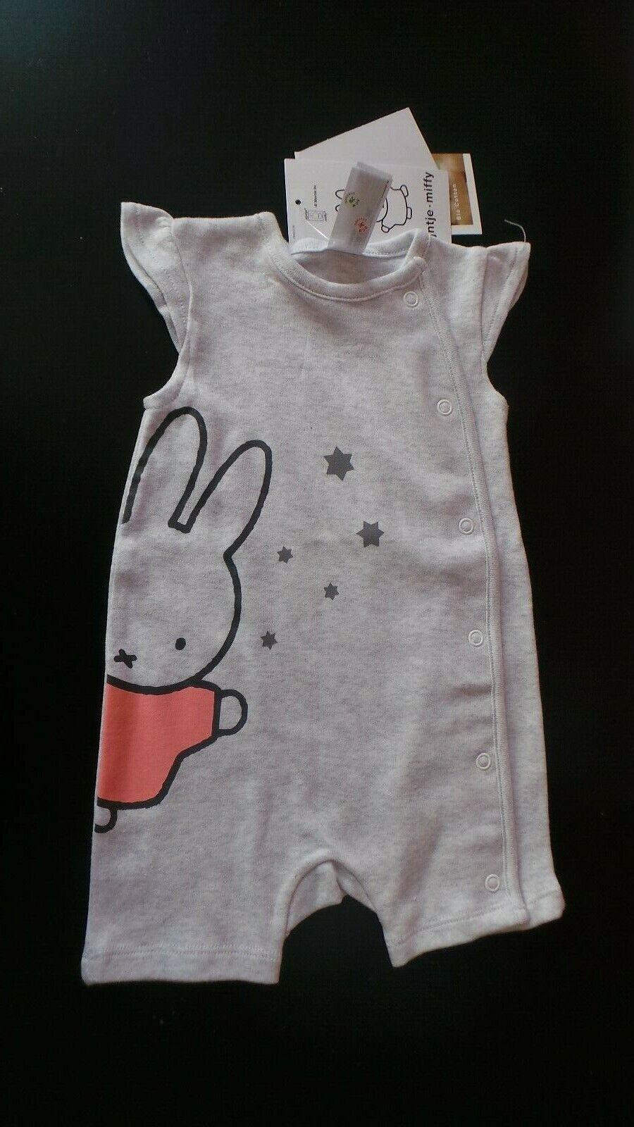 nijntje-miffy Baby Schlafanzug kurz Gr.62-92 Bio Cotton