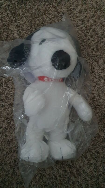"""2015 The Peanuts Movie Happy Dance Snoopy ~ 13"""" Tall Dancing Plush ~"""
