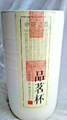 SAKE CUP WITH VERY INTRESTING JAPANESE WRITTEN ON RICE PAPER 8 OZ RARE MUST SEE
