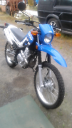 Yamaha XT 250 only 850kms  Morwell Latrobe Valley Preview