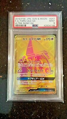 Pokemon PSA 9 MINT JAPANESE SM8B  ULTRA SHINY TAPU LELE GX GOLD #247!!!