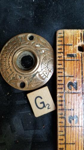 Vintage Eastlake Style Door Knob Back Plate Solid Brass