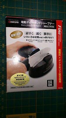Kyocera DS-50 BLK Electric Ceramic knife Sharpener with 3 pcs set Ceramic (Ceramic Electric Knife Sharpener)