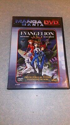 DVD/ Evangelion