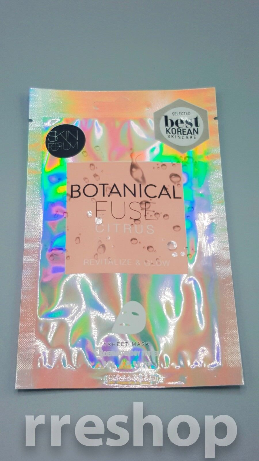 Skin Forum Botanical Fuse Citrus Revitalize & Glow Mask 0 81 oz